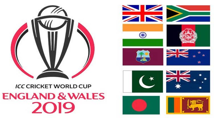 England World Cup 2019 Match Fixtures